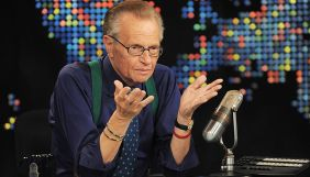 Помер легендарний американський телеведучий Ларрі Кінг
