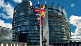 Очільників Amazon, Apple, Facebook та Google запрошують в Брюссель на слухання щодо монополій