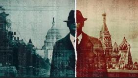 «Шпигунське ремесло»: Netflix розповів про кілька замахів спецслужб на українців
