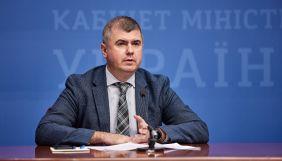 Держсекретар Кабміну оцінив виконання Стратегії сприяння розвитку громадянського суспільства за 2016–2020 роки