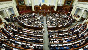 Верховна Рада ухвалила закон про референдум у другому читанні та в цілому