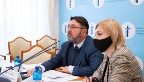 Комітет гуманітарної та інформполітики підтримав проєкт про усунення колізії у створенні наглядової ради Суспільного