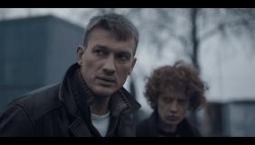 Німецький телеканал покаже український серіал «Схованки»