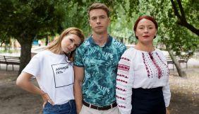 НЛО TV покаже другий сезон ситкому «Громада»