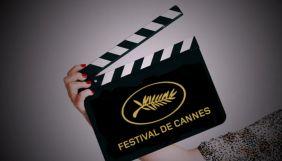 Каннський кінофестиваль оголосив дати проведення в 2021 році