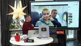 Навальний, який посварив українців. Огляд політичних відеоблогів за 18‒24 січня 2021 року