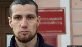 У Криму окупанти закрили справу проти кореспондента «Кримської солідарності»