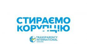 Україна покращила показник в Індексі сприйняття корупції