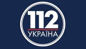 Нацрада оштрафувала та оголосила попередження «112 Україна»