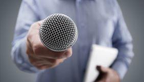 Рада зі свободи слова при Президентові закликає Нацполіцію вжити заходів для припинення продажу посвідчень журналіста