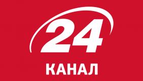 «МедіаЧек»: Канал «24» упереджено висвітлив конфлікт довкола житлового комплексу в Києві