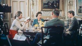 На YouTube виклали фільм ВВС про британську королівську родину, який був заборонений майже пів століття