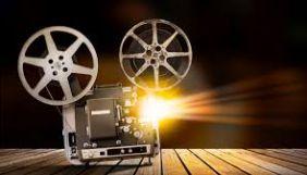 Мінкульт оголосив конкурс із відбору членів Ради з державної підтримки кінематографії