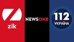NewsOne, ZIK, «112 Україна» вважають санкції проти себе політичною розправою
