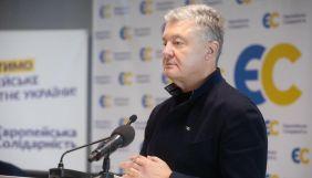 Порошенко розповів, чому не заборонив «112 Україна» та NewsOne за час своєї каденції