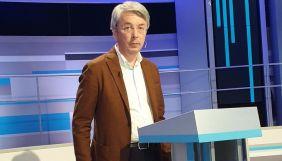 Мінкульт проситиме YouTube заблокувати NewsOne, ZIK та «112 Україна»