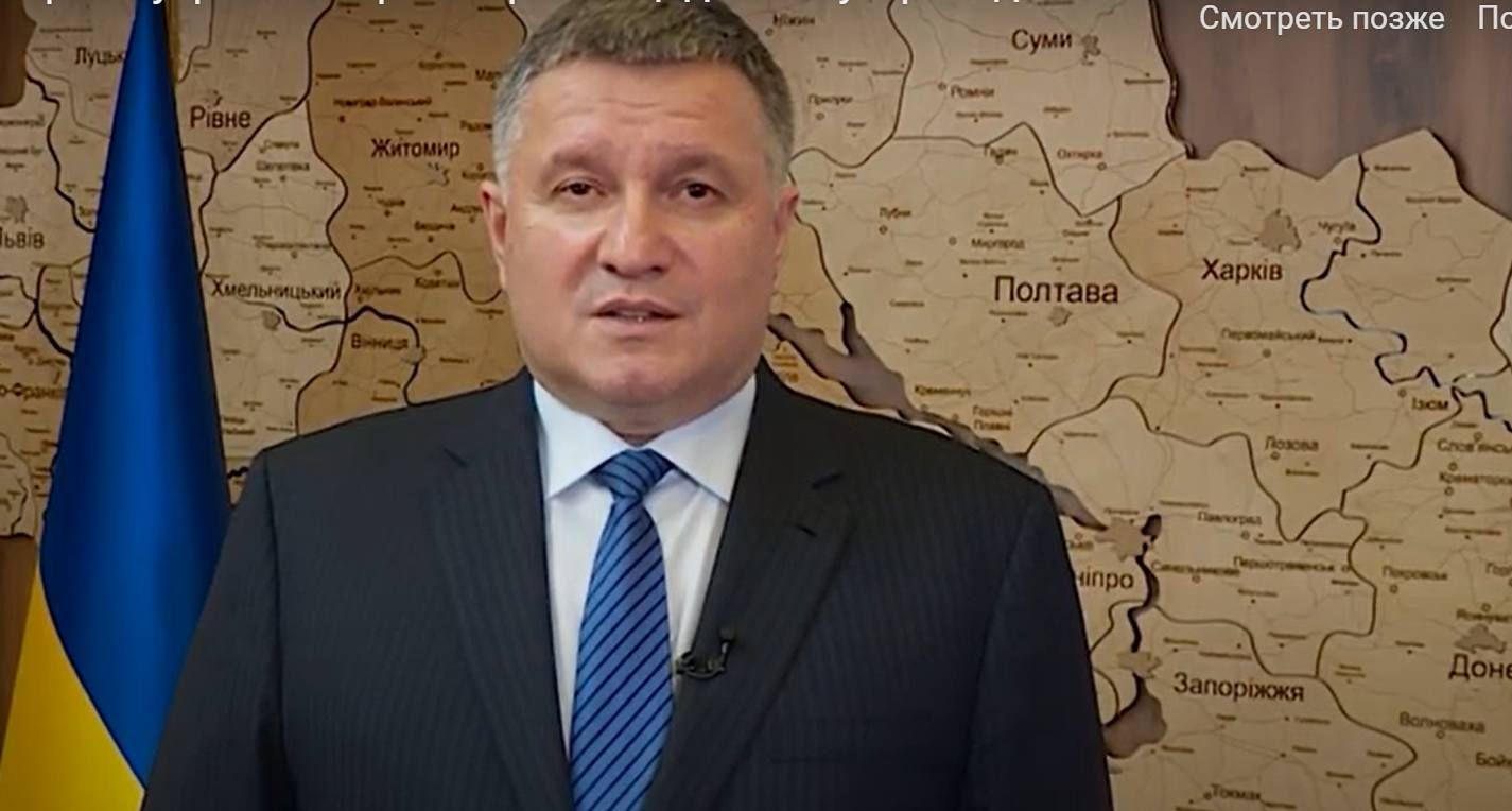 Аваков сказав, що матеріали СБУ є вичерпними для введення санкцій проти Козака та його каналів