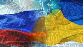 Як Росія сіє ненависть між українцями