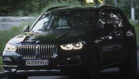 «Паломниця» на BMW: Оксана Марченко анонсувала вихід проєкту «в жанрі авторського кіно»