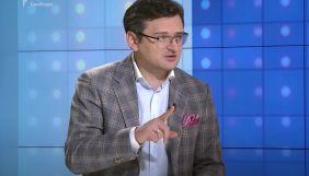Кулеба вважає, що Україні «прилетить» від РФ у відповідь на блокування «каналів Медведчука»