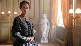 Український серіал «Кріпосна» показали ще в одній європейській країні