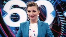 У Латвії заборонили трансляцію каналу «Россия РТР» через мову ненависті щодо України