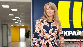 Виктория Корогод, «Украина»: У нас настолько широкое поле для экспериментов, что ничего не страшно