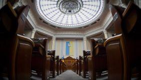 Експерти РПР про підсумки 4-ї сесії Верховної Ради й головні очікування від 5-ї