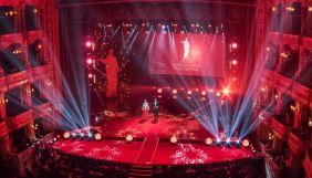 Єдиною конкурсною програмою оновленого ОМКФ стане Національний конкурс