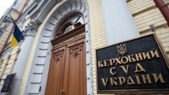 Верховний Суд 15 березня розгляне позов про скасування санкцій проти «каналів Медведчука»