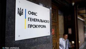 СБУ розслідує два провадження щодо Медведчука та Козака