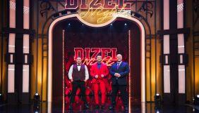 СТБ оголосив дату прем'єри нового гумористичного шоу від «Дизель Студіо»