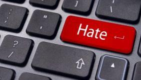 Instagram видалятиме акаунти за образи та расистські висловлювання в особистих повідомленнях