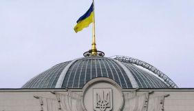 Нардепи пропонують виключити з законопроєкту про СБУ можливість позбавлення ліцензій без рішення суду