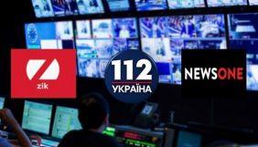 «Канали Медведчука» вже позбавлені акредитації на роботу у Верховній Раді – нардеп