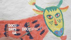 Фестиваль Docudays UA оголосив цьогорічних учасників національного конкурсу