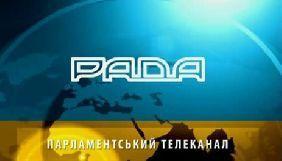 Нацрада дозволила каналу «Рада»  і далі мовити на кордоні з окупованим Кримом і Донбасом