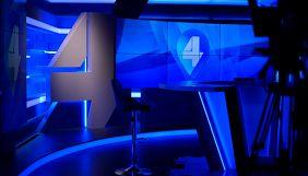 4 канал заперечує інформацію про причетність ОПЗЖ до фінансування каналу