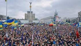 Комітет гуманітарної та інформполітики рекомендував парламенту виступити із заявою про сьому річницю Євромайдану