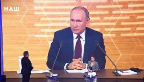 Путін замість Медведчука. Моніторинг токшоу 8‒12 лютого 2021 року