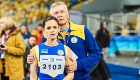 Film.ua оголосила дату української прем'єри спортивної драми «Пульс»