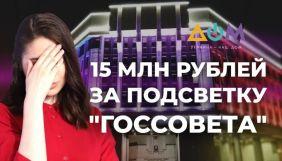 Канал «Дом» видалив відеоблог, в якому цитувався «ролик про Крим» невідомого походження