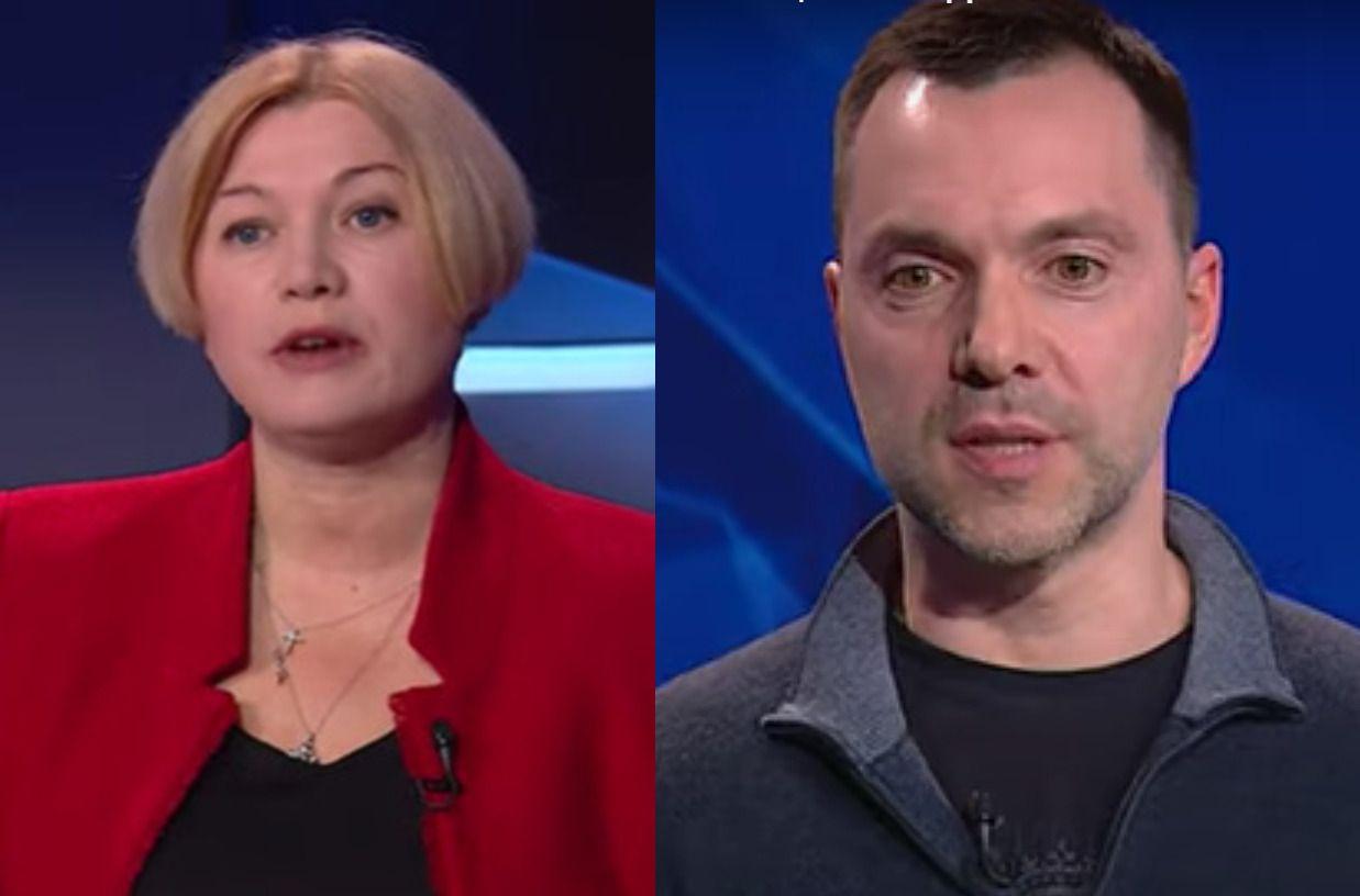 Ірина Геращенко пішла з прямого ефіру ICTV через сексистські висловлювання Арестовича
