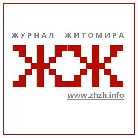 «МедіаЧек»: «Журнал Житомира» порушив Кодекс етики, опублікувавши фото повішеного
