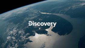 На Oll.tv будуть доступні канали Discovery