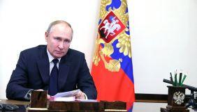 Путін обурився закриттям «каналів Медведчука»: Прихлопнули три провідних канали, і всі мовчать
