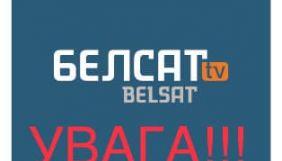 «Белсат» закликав іноземних журналістів висвітлювати історію ув'язнення Андрєєвої та Чульцової