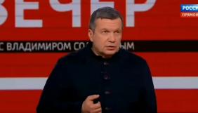 Російському пропагандисту Соловйову заборонили в'їзд до Латвії за прославляння нацизму