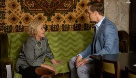 Канал «Україна» покаже прем'єру мінісеріалу «Намалюй мені маму»