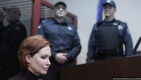 Справа Шеремета: ЦВК відреагувала на висунення Юлії Кузьменко у нардепи